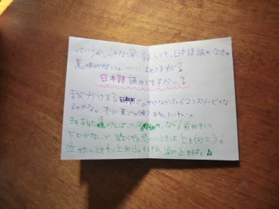 272_convert_20121115003326.jpg
