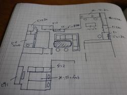 IMGP4199_convert_20120301004851.jpg