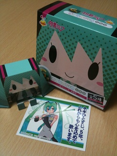初音ミク Happyくじ G賞 グラフィグABS Nasos Ver.(2012 Edition)