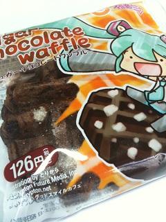 シュガーチョコレートワッフル