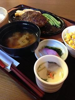 味の蔵 壽楽 ハンバーグ定食 小 150g