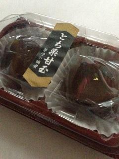 菓子の梅安 とち栗甘玉
