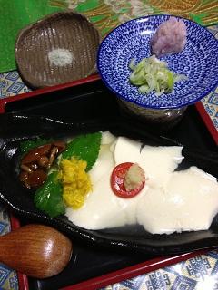 食育工房 農土香 手づくりオボロ豆腐
