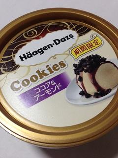 ハーゲンダッツ Cookies ココア&アーモンド