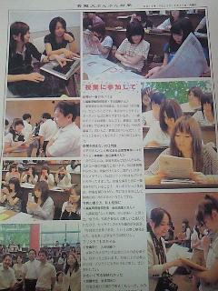 カオス新聞1号(裏)