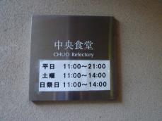 P1010736.jpg