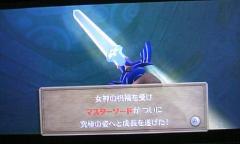 ついに完成した究極の剣