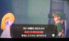 勇者バド様の伝説 脇役リンクとゼルダ