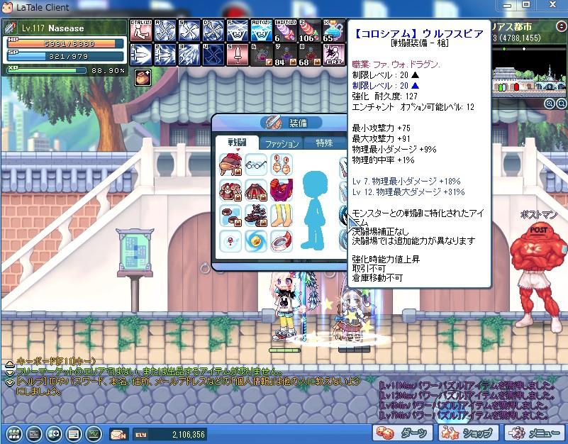 2011y05m31d_000524403.jpg