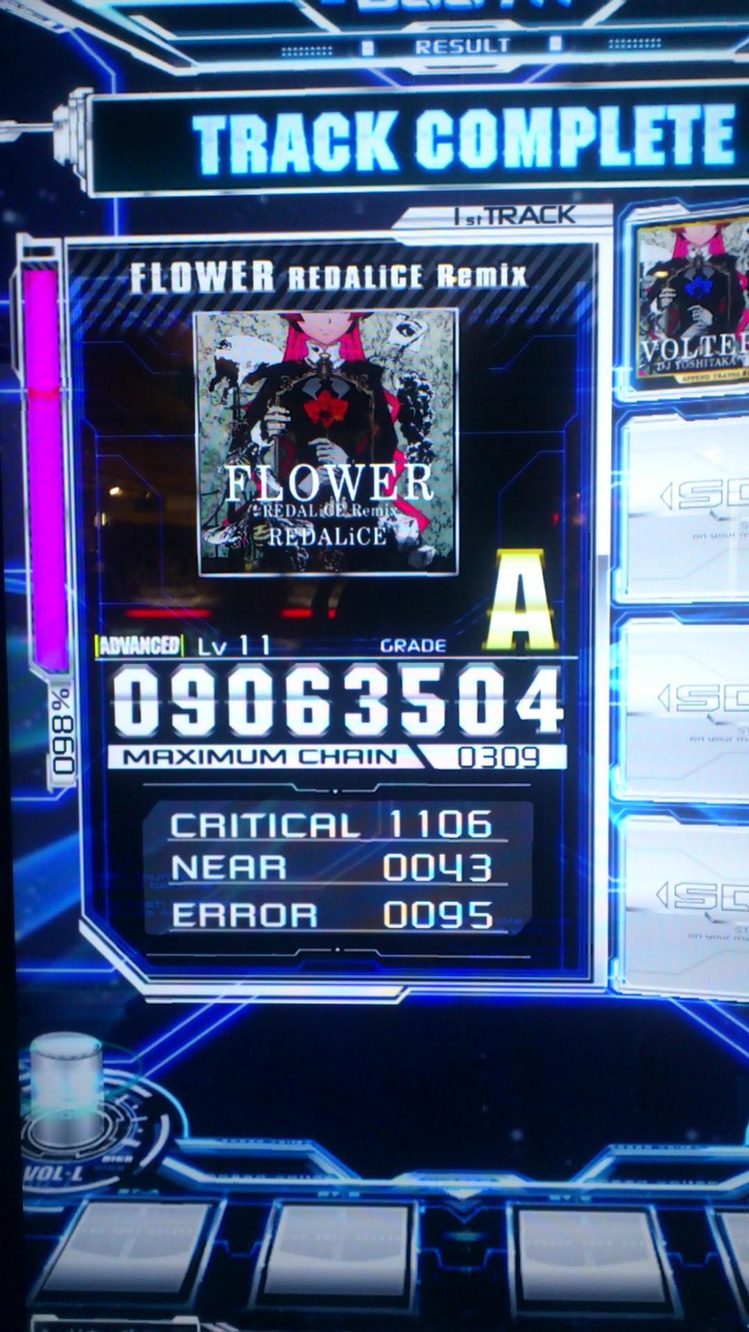 SDVX FLOWER ADV ランクA