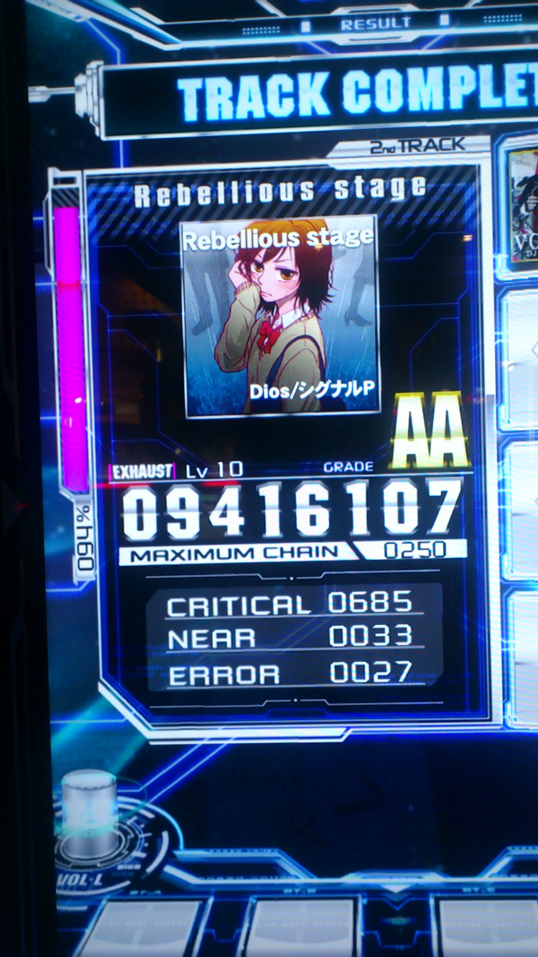 SDVX Rebellious stage EXH ランクAA