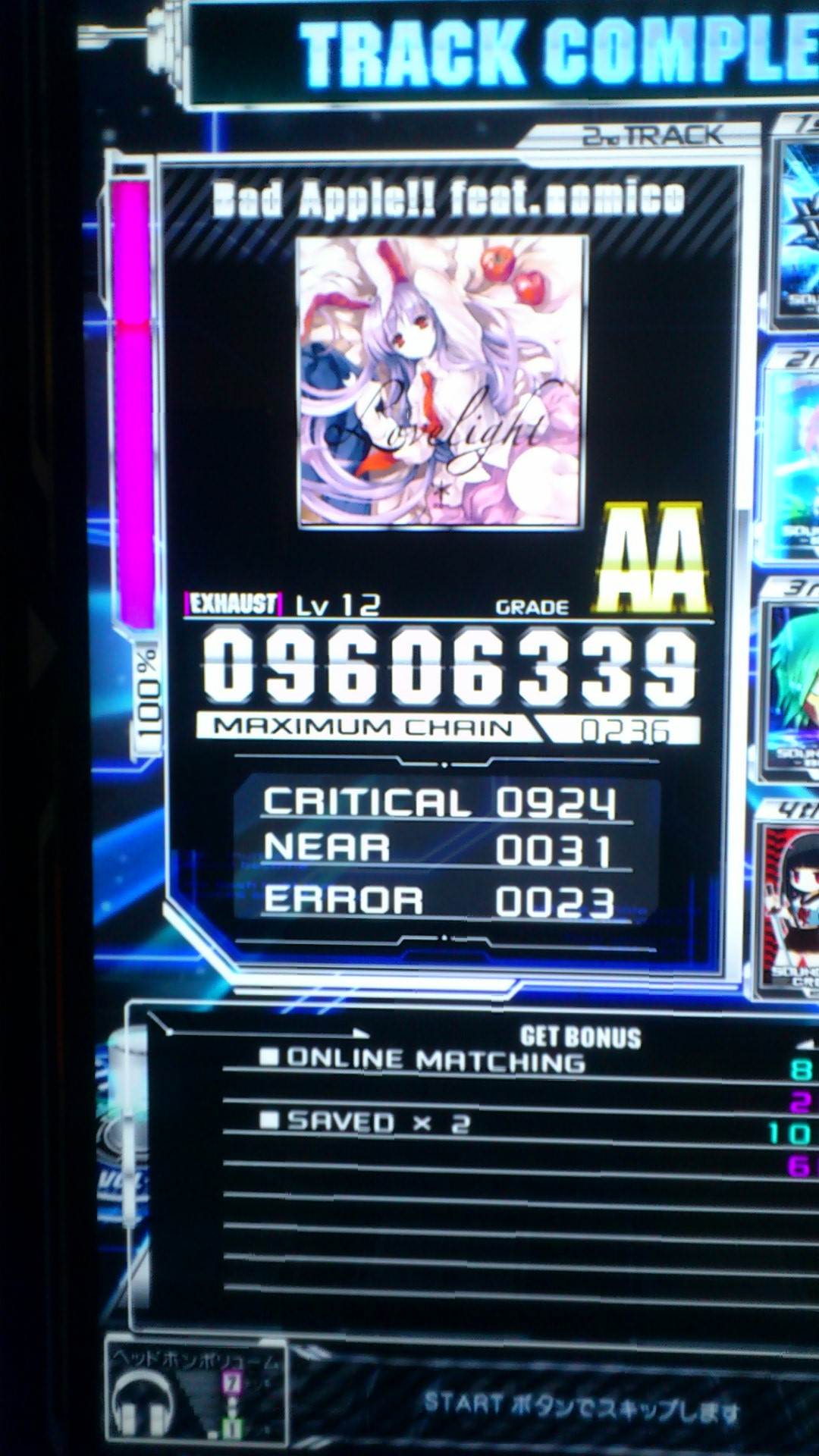 Bad Apple AA