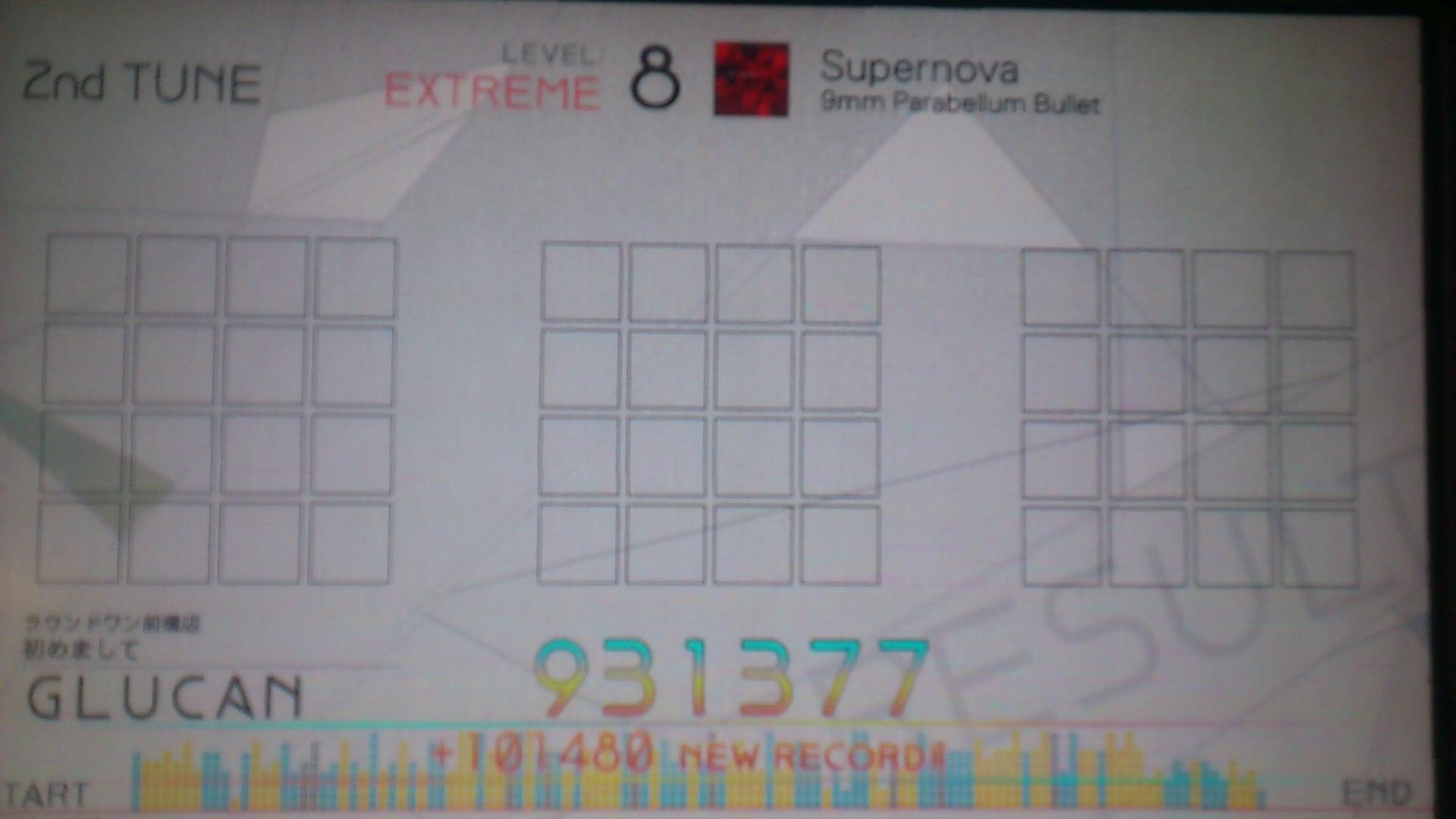 201210092048442ae.jpg
