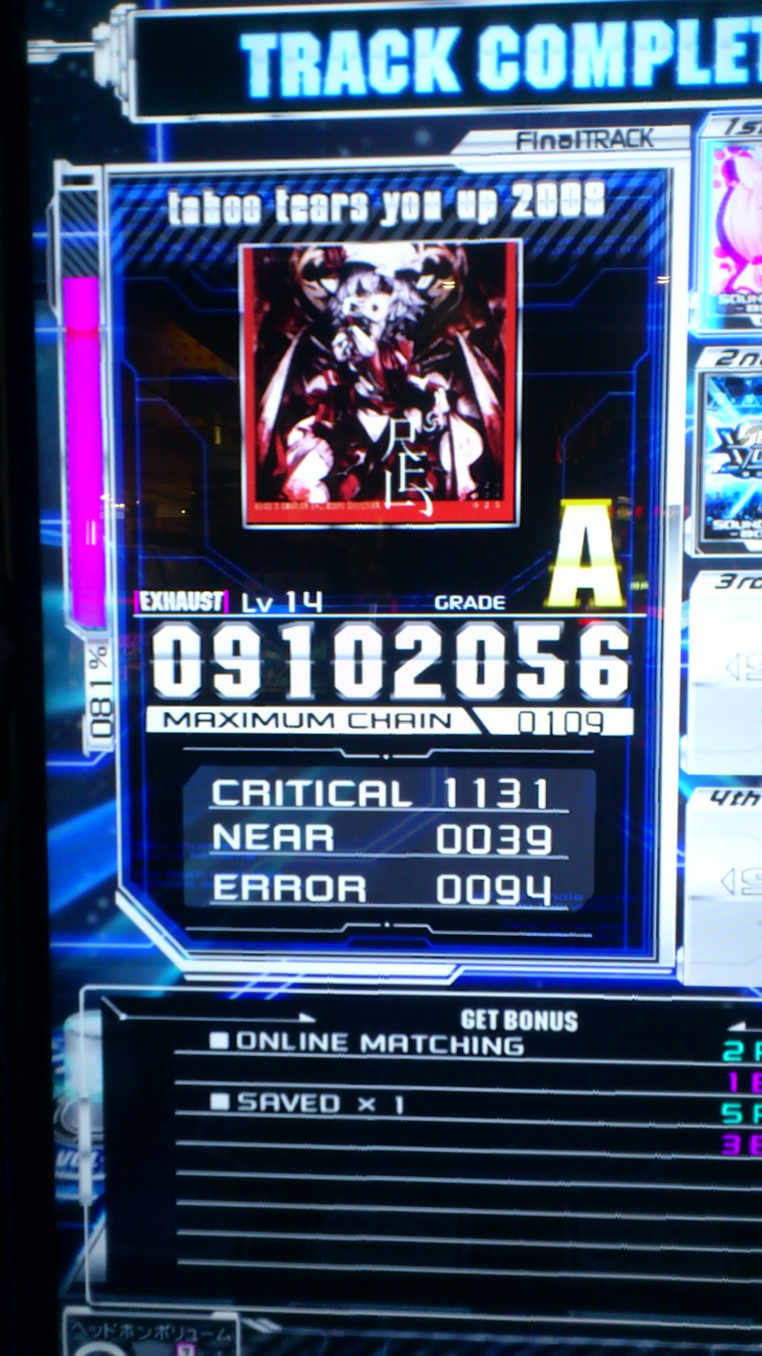 taboo tears you up EXH