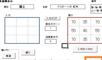 切抜現14-10-19 16:37:45