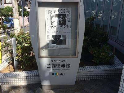 20140928写大ギャラリー