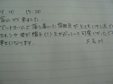P11201320001.jpg