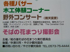 P11201360001.jpg