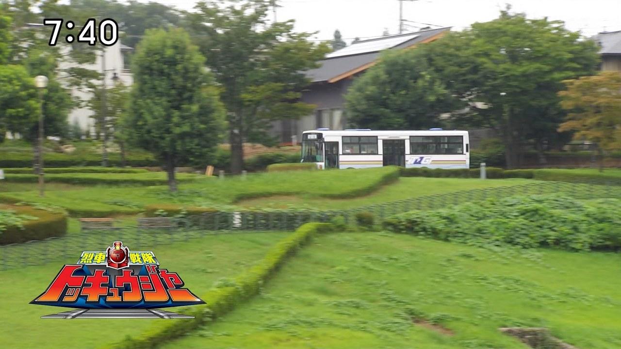 トッキュウ#31バス出勤