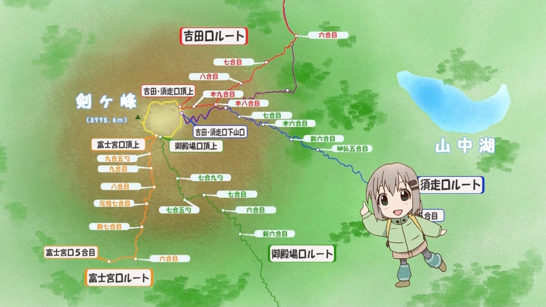 ヤマノススメ#富士登山