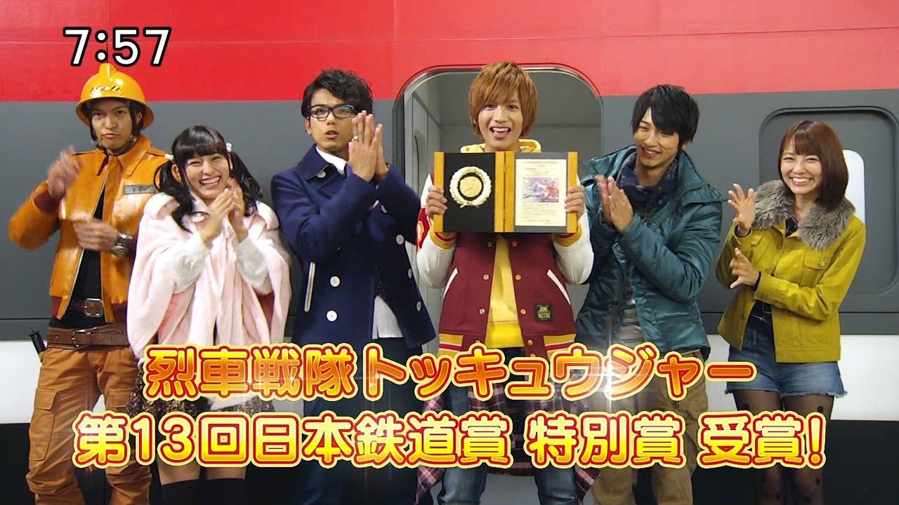 トッキュウ#33日本鉄道省特別賞受賞
