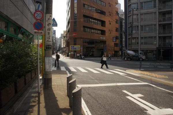 inumoko.jpg