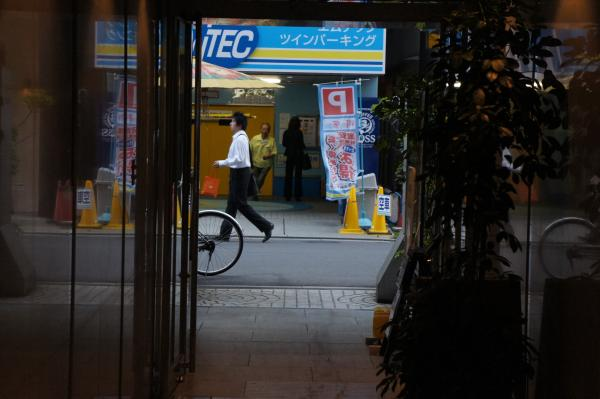 kisemono.jpg