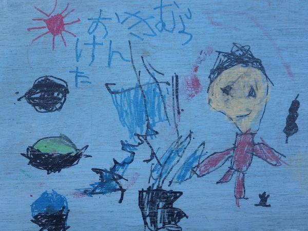 ジジ ババも描けない素晴らしいアートです