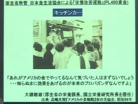 【都議選】猪瀬氏「あの安倍やめろコールは共産党の組織的な行動」 有田芳生氏が否定「市民のクラウド的な新しい動きの延長線上のもの」 [無断転載禁止]©2ch.netYouTube動画>4本 ->画像>142枚