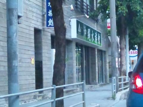 水族館?(2012.08.09)