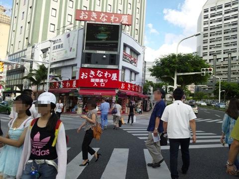 国際通りの入口(2012.08.10)