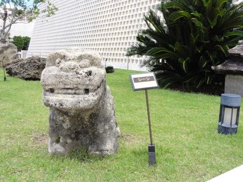 沖縄県立博物館美術館07(2012.08.12)