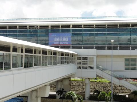 那覇空港駅(2012.08.12)