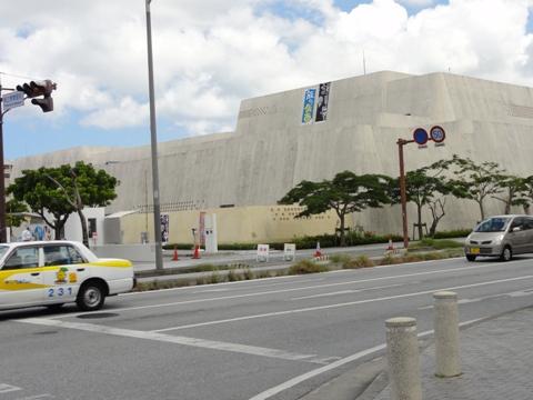 沖縄県立博物館美術館01(2012.08.12)