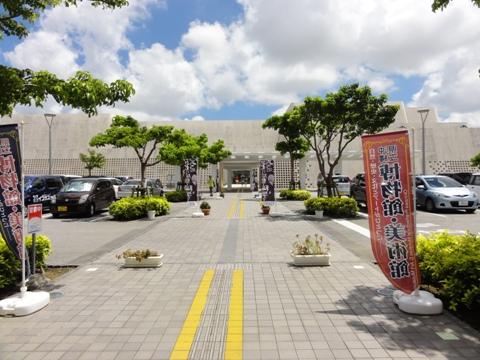 沖縄県立博物館美術館03(2012.08.12)