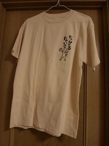 OkinawanTshirt07(2012.10.22)