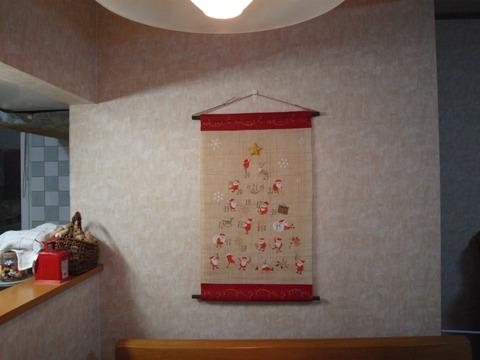 クリスマス・デコ03(2012.11.25)