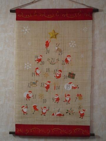クリスマス・デコ04(2012.11.25)