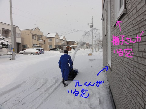 除雪見物04(2012.12.02)