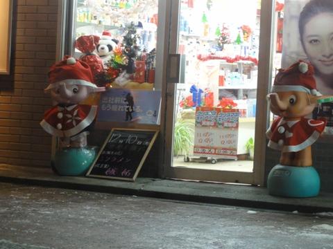 サトちゃんクリスマス(2012.12.10)