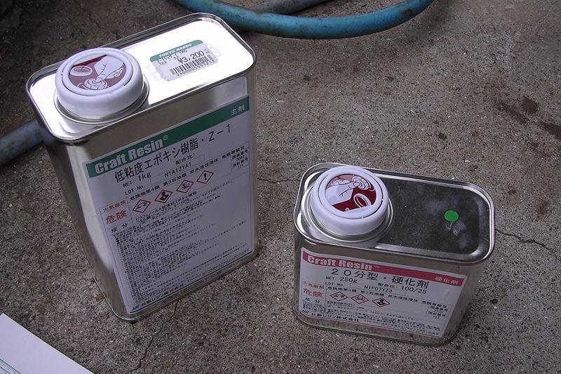 800-エポキシ樹脂-硬化剤