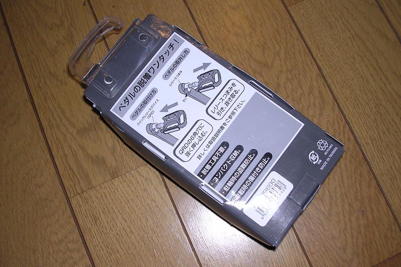 803-GIZA-ギザ-クイック-リリース-ペダル-PDL09600