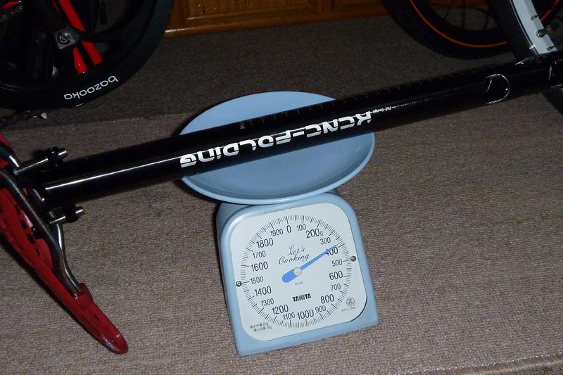 自転車の 自転車 ステム 軽量化 : プチトマトを跳ね馬へ29 軽量化 ...