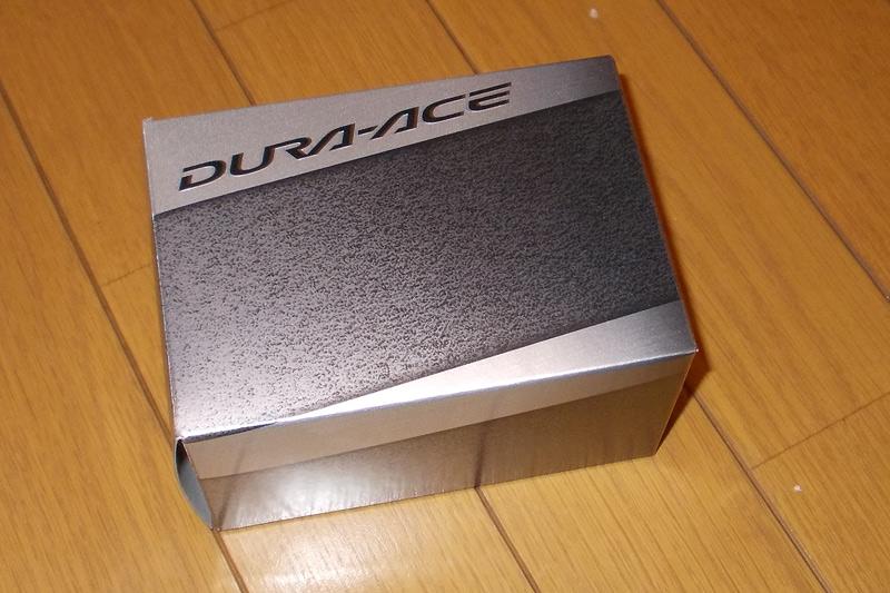 028-RD-7900-SS-シマノ-DURA-ACE-リアディレイラー