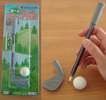 ダイソーのゴルフロケット鉛筆