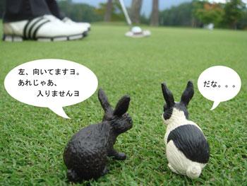 ゴルフ年賀状 2011 ボツ作品から