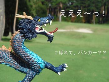 ゴルフ年賀状 2012