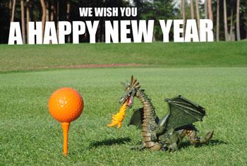 2012年もよろしくお願いいたします