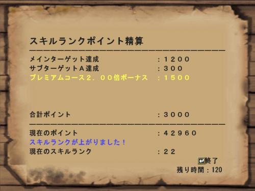 mhf_20110612_143333_121_convert_20110614063406.jpg