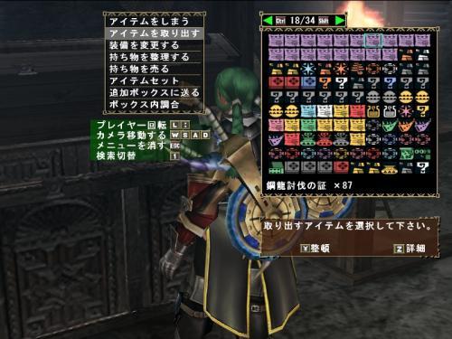 mhf_20110627_160950_969_convert_20110705170745.jpg